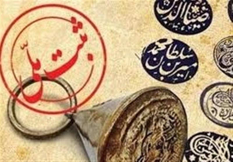 از ثبت ملی عروسی پیر شالیار تا مراسم پامنبری و نان محلی دیار دو رئیس جمهور ایران