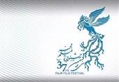 اسامی مستندهای راه یافته به جشنواره فیلم فجر اعلام شد