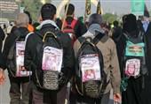 قم| 2 هزار کارت طرح نائب الشهید به زائران اربعین اهدا شد