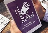خرید رپورتاژ آگهی برای افزایش رتبه سایت در گوگل