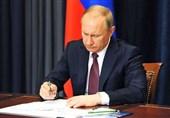 پوتین اقدامات ضدتحریمی روسیه را برای یک سال دیگر تمدید کرد