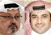 Bin Selman'ın Kara Kutusunun Gizlice Görevine Devam Ettiği Belirtiliyor