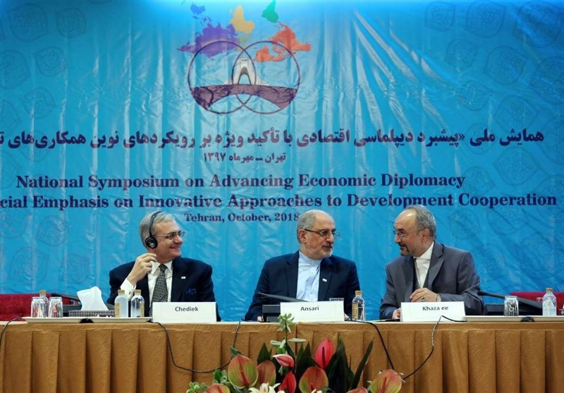 Tehran Hosts Economic Diplomacy Conference