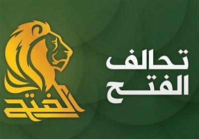 عراق توصیه ائتلاف الفتح به الکاظمی/ هشدار درباره تلاشها برای اختلاف افکنی میان نیروهای مسلح