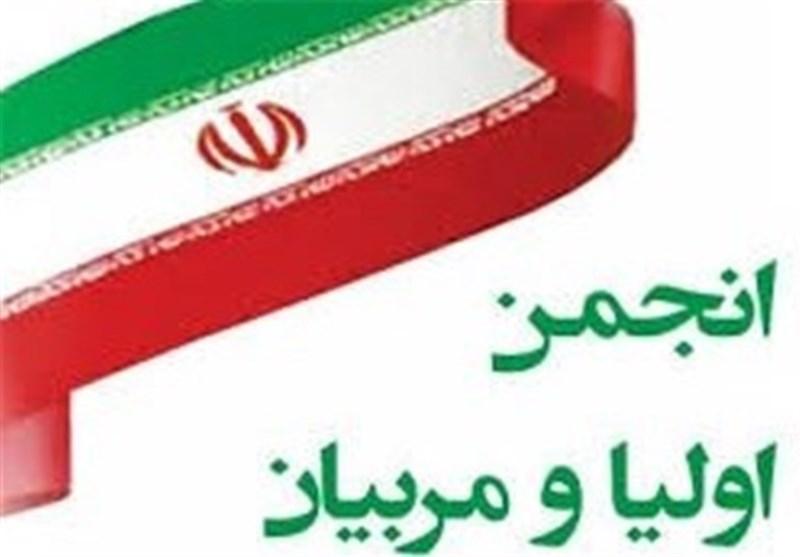 150 مدیر مدرسه و رئیس انجمن اولیا و مربیان استان بوشهر تجلیل شدند