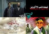 معرفی13 فیلم راه یافته بخش «جلوهگاه نور» جشنواره بینالمللی مقاومت