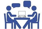 کدام دانشگاهها در ایام تعطیلات کرونایی به دانشجویان خدمات مشاوره ارائه میدهند؟