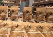 عرضه رمان «شطرنج با ماشین قیامت» به زبان صربی در غرفه ایران
