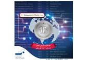 براساس جدیدترین گزارش نیلسون ریپورت؛ به پرداخت ملت شانزدهمین شرکت پرداخت الکترونیک جهان