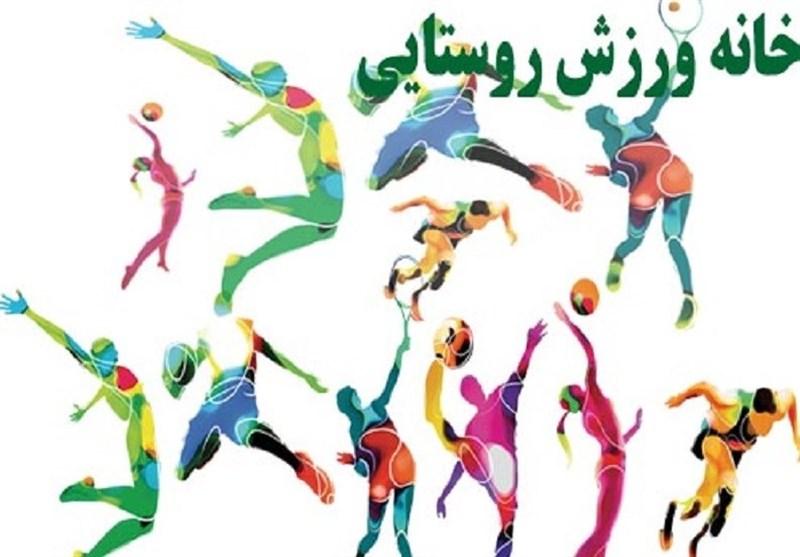 170 خانه ورزش روستایی استان بوشهر تجهیز میشود