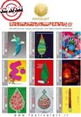 مهلت ارسال آثار پنجمین جشنواره هنر مقاومت تمدید شد