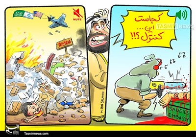 کاریکاتور/ انتظار50ساله اسرائیل برای بن سلمان