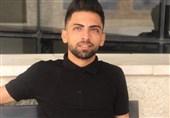 Palestinian Dies after Israeli Forces Storm West Bank Village