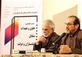 منوچهر شاهسواری: دولت از لحظه ای که سینمای ایران شکل گرفته نسبت به آن بدبین بوده است