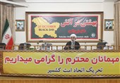همگام با کشمیر تا روز سیاه- 5  از ادامه کشتار مردم مظلوم کشمیر تا برگزاری کنفرانس «بهشتی در آتش » در قم+ تصاویر