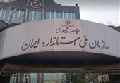 استانداردسازی فرآوردههای دانشبنیان در استان مرکزی آغاز شده است