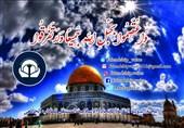 نامه جوانان انقلابی ایران به جوانان جهان اسلام