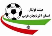 رئیس هیئت فوتبال آذربایجان غربی انتخاب شد