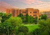 پاکستان کی 2 یونیورسٹیاں ایشیا کی 100 بہترین جامعات میں شامل