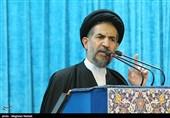 Cleric: Iran's Strategy Preempts War