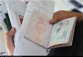 لازمه خروج از مرز مهران در اربعین 98 داشتن گذرنامه و مدارک هویتی معتبر است