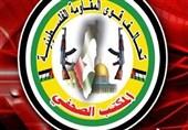 """""""المقاومة الفلسطینیة"""" تدین بشدة کل اشکال التطبیع العربی مع الاحتلال الصهیونی"""