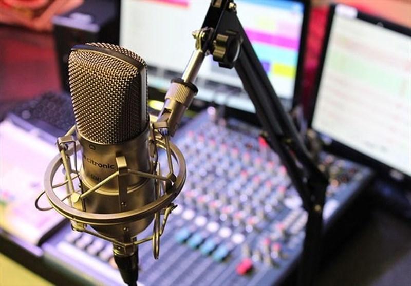 برنامههای رادیویی تابستان اعلام شد- اخبار فرهنگی – مجله آیسام