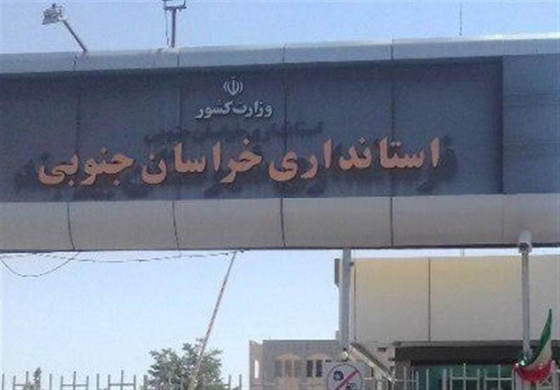 «امامی امین» گزینه جدید استاندار خراسان جنوبی