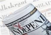 İngiltere Merkezli Gazetenin Bağımsız Yayın Çizgisi Tartışılıyor