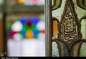 11 میراث ناملموس فرهنگی در استان اردبیل به ثبت رسید