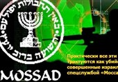 بازداشت یک جاسوس موساد در لبنان