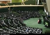 """کابینه روحانی تکمیل شد/ 3چهره جدید به پاستور رفتند؛ ادامه """"کار"""" شریعتمداری در دولت"""