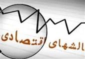 نایب رئیس کانون زنان بازرگان ایران: بخش داخلی بیش از خارجیها بر اقتصاد کشور فشار وارد کرده است