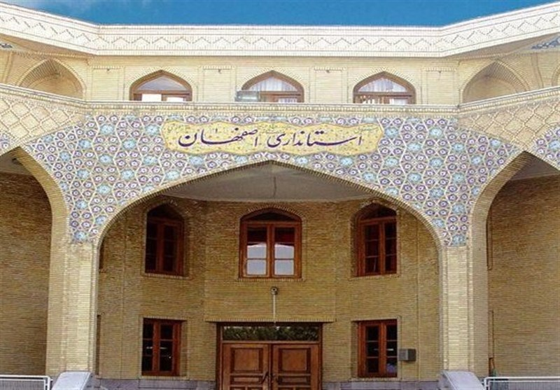 مدیرکل سیاسی، انتخابات و تقسیمات کشوری استانداری اصفهان منصوب شد