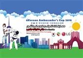 جمعه، آغاز جدال 450 تکواندوکار بر شیاپچانگ قهرمانی کشور
