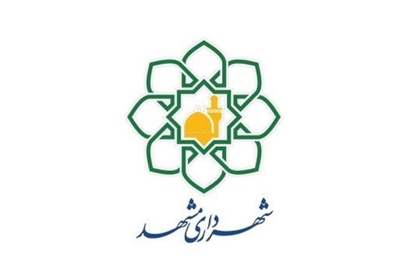 شهرداری مشهد تابع قوانین استخدام کشوری است؛ بدنه شهرداری فربه است