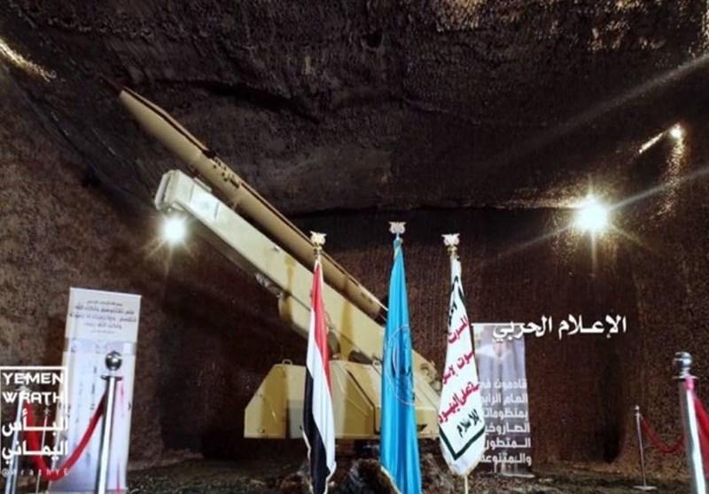 Yemen Fires Several Missiles at Saudi Airport in Najran