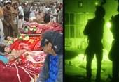 کشته شدن 13 غیرنظامی در عملیات شبانه نیروهای آمریکایی در شمال افغانستان