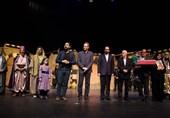 قدردانی گروه اجرایی نمایش «خاتون» از خانواده شهید مدافع حرم