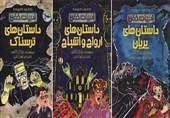 «ادبیات خفن» به کتابفروشیها آمد