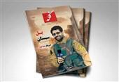 """خبرنگار مدافع حرم به """"فکه"""" آمد"""