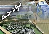 دولت از ابتدای سال تا پایان مهر 150 هزار میلیارد تومان پول خرج کرد+جدول