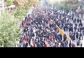 """راهپیمایی بزرگ """"جاماندگان اربعین حسینی"""" در تهران آغاز شد"""