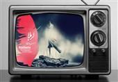 حال و هوای راهپیمایی بزرگ اربعین حسینی(ع) بنمایهای برای تولید سریال و مستند فاخر
