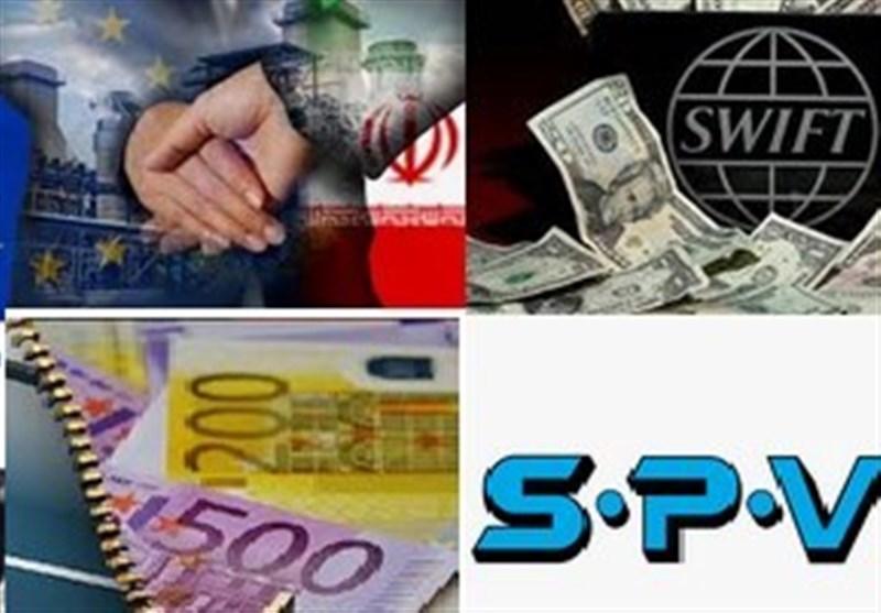 اختصاصی| جزئیات تقسیمکار «فرانسه»، «آلمان» و «انگلیس» در کانال مالی SPV / ابهام در تجارت اقلام غیرتحریمی