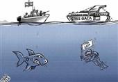تسنیم|کاریکاتورهای جهان عرب؛ از ترامپ و معاهدات بینالمللی تا شرایط عمان در برقراری روابط با تلآویو