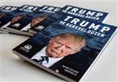 چاپ کتابی درباره ترامپ توسط خبرگزاری رسمی ترکیه