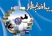 آموزش پدافند غیرعامل در استان گلستان با محوریت مدارس اجرا شود