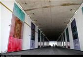 سالن کنفرانس و میکسدزون ورزشگاه آزادی به محل قبلی بازمیگردد