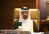 Saudi Arabia Confirms Oil Facilities near Riyadh Attacked